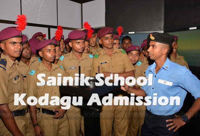 Sainik School Kodagu Admission