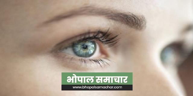 आंख का कैंसर: जानिए कैसे होता है और इसका इलाज क्या है | EYE CANCER TREATMENT