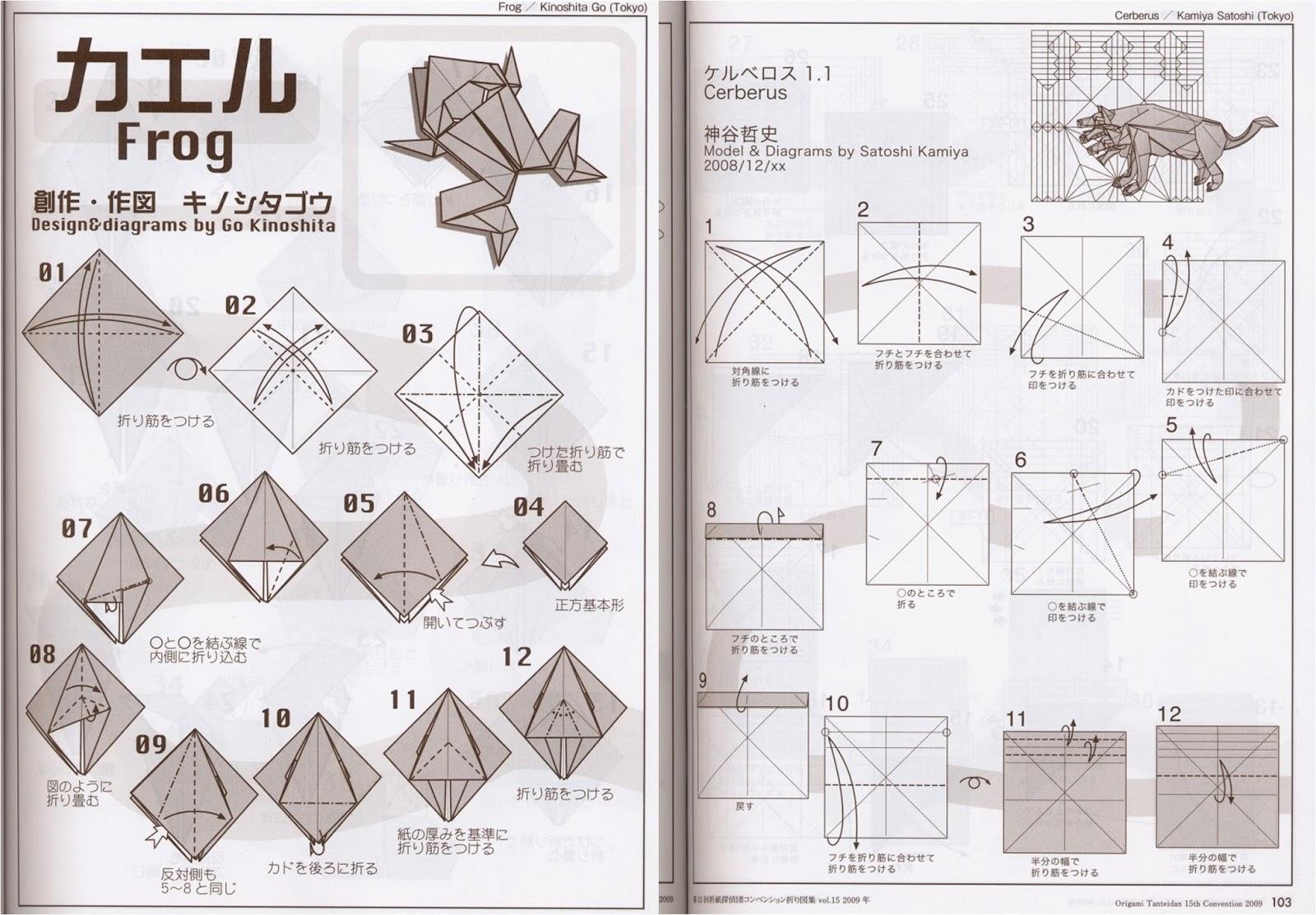 Origami Tanteidan Convention 18 Pdf