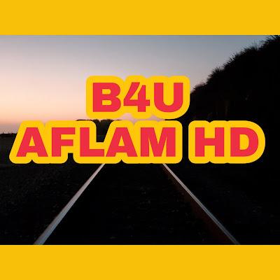 تردد قناة B4U Aflam HD  لمشاهدة أفلام الأكشن والدراما