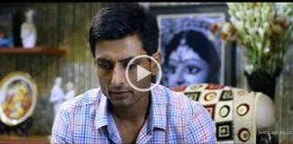 প্রাইম টাইম ফুল মুভি | Prime Time (2015) Bengali Full HD Movie Download or Watch