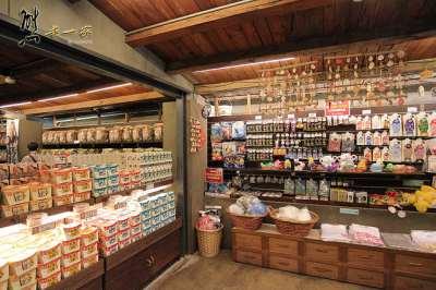 七星柴魚博物館|文化探索區|余宗柏故事館