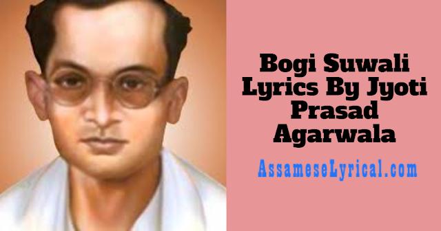 Bogi Suwali Lyrics