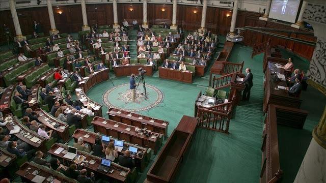 البرلمان التونسي، كتلة الحزب الدستوري الحر، التنديد بتبييض الإرهاب، حربوشة نيوز