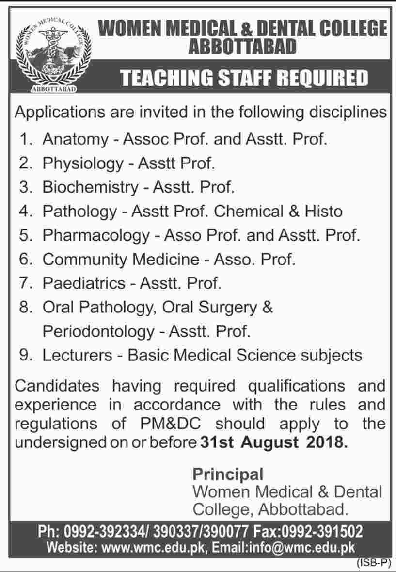 Women Medical and Dental College Abbotabad Jobs August 2018