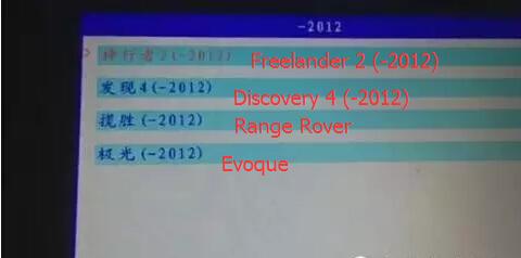 Select-freelander-2