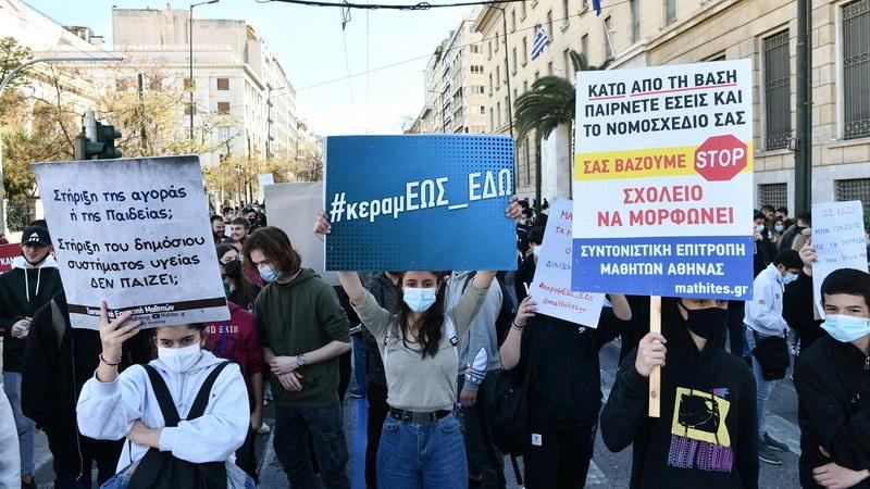 Αλεξανδρούπολη: Εργατικά σωματεία στο πλευρό φοιτητών και μαθητών ενάντια στο νομοσχέδιο Κεραμέως - Χρυσοχοΐδη