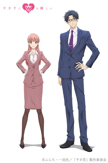 Novo vídeo do anime de Wotaku ni koi wa muzukashii