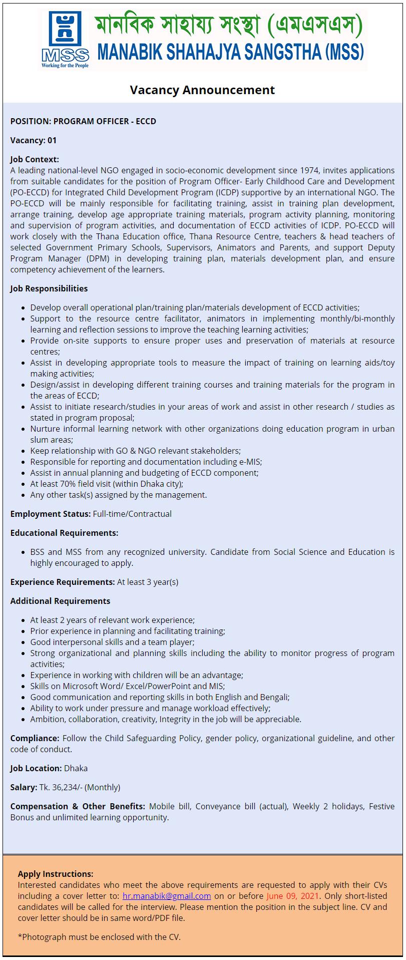 মানবিক সাহায্য সংস্থা (এমএসএস) নিয়োগ বিজ্ঞপ্তি ২০২১ - Manabik Shahajya Sangstha (MSS) Job Circular 2021