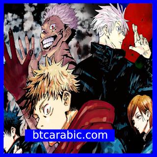 قصة مانجا جوجيتسو كايسن الفصل 155 manga Jujutsu Kaisen مترجم أون لاين