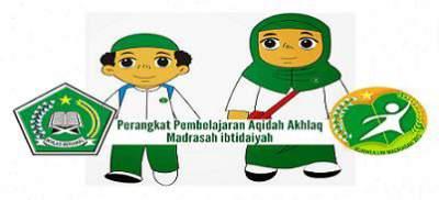 Perangkat Pembelajaran Aqidah Akhlaq Madrasah ibtidaiyah Kurikulum KTSP