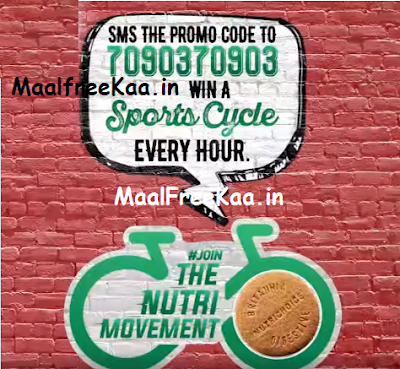 NutriChoice SMS And Win Contest