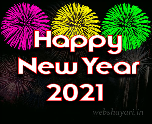happy new year 2021 happy new year