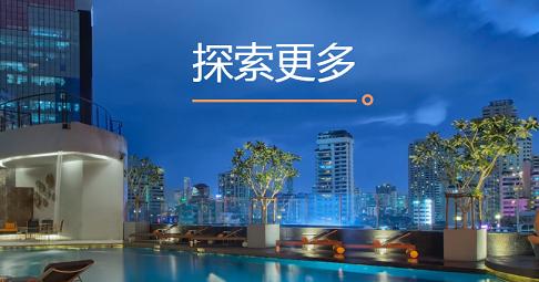 Marriott Bonvoy萬豪旅享家推出新的淡旺季會員積分兌換計劃(已開始)