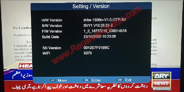 QBOX Q 666 1506TV NEW SOFTWARE WITH G SHARE PLUS & ECAST OPTION