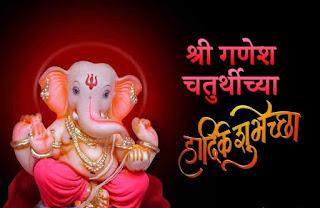 Wallpaper Ganesh Chaturthi Images Full HD
