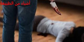 """أبشع الجرائم فى مصر زوج طلب من صديقه اغتصابها """"فقتلها"""""""