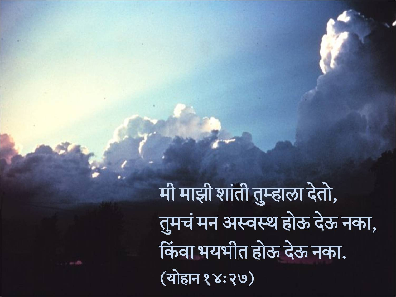 Biblical Quotes About Love Marathi Bible Quotes  Thank You J.e.s.u.s For Loving Me