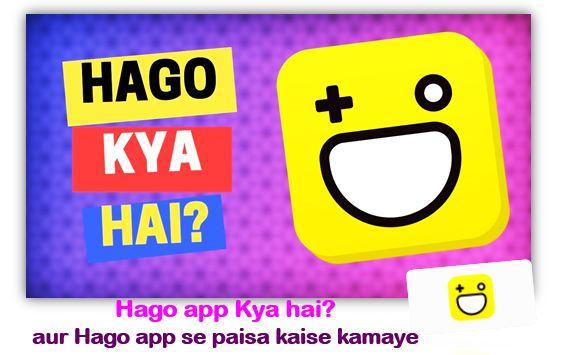 Hago app review , Hago app kya hai aur Hago app se paisa kaise kamaye, latestappxyz...