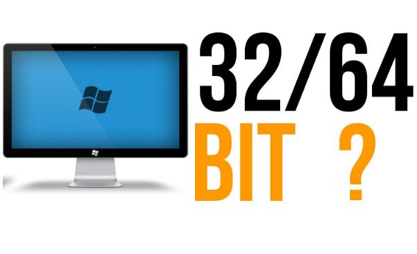 كيفية معرفة هل جهاز الكمبيوتر 32 او 64 Bit باسهل طرق