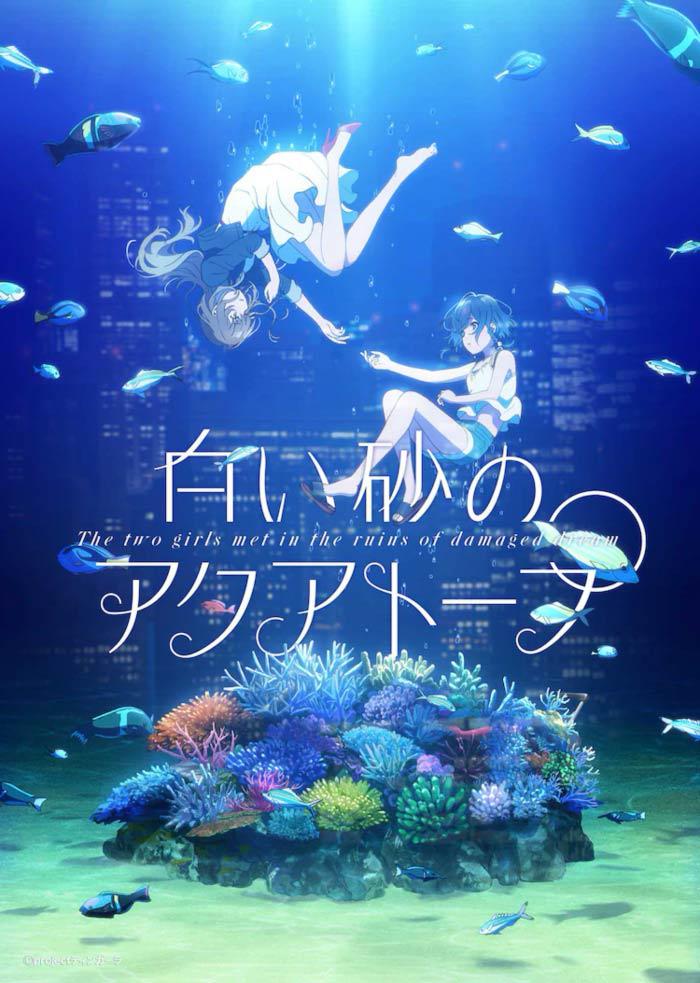 Aquatope of White Sand (Shiro Suna no Aquatope) anime - poster