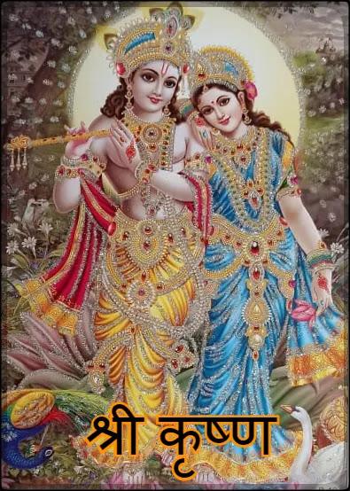 Lord Krishna Images - HD Free Download