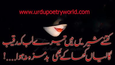 Urdu Sad Poetry   Sad Shayari   2 Lines Sad Poetry   Heart Touching Poetry   Urdu Poetry World,Poetry in urdu 2 lines,love quotes in urdu 2 lines,urdu 2 line poetry,2 line shayari in urdu,parveen shakir romantic poetry 2 lines,2 line sad shayari in urdu,poetry in two lines