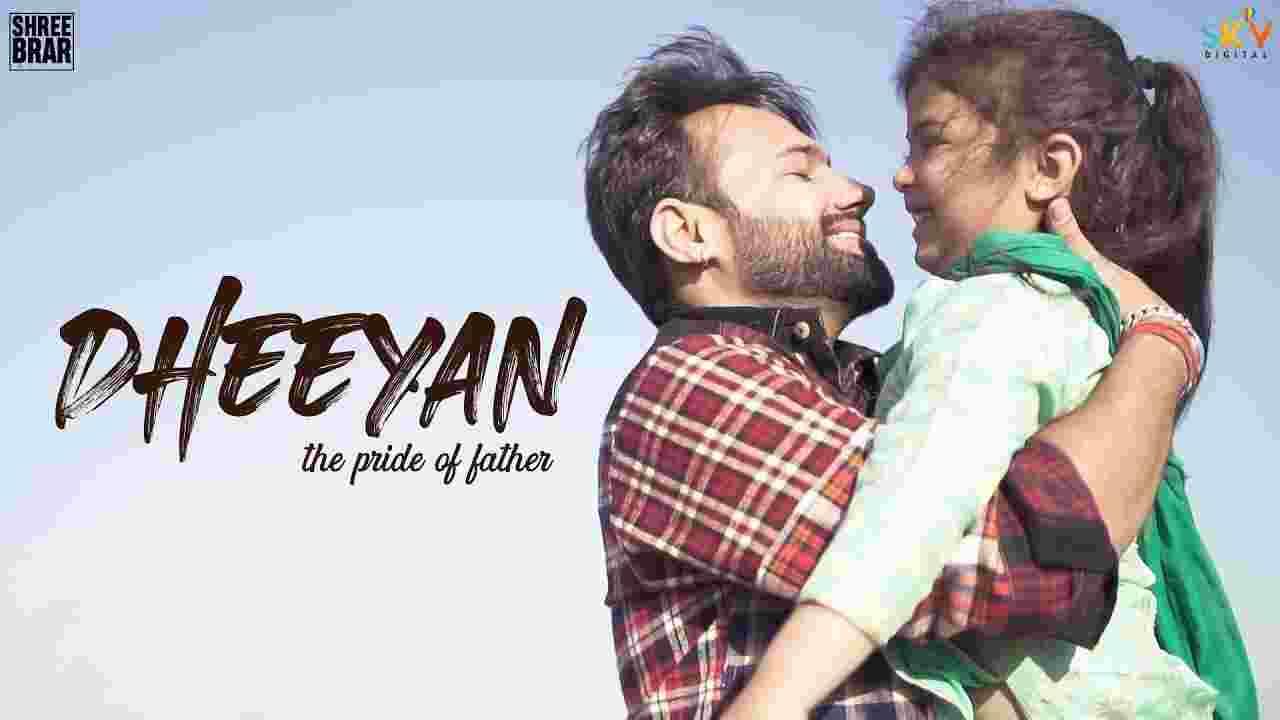 Dheeyan lyrics Shree Brar Punjabi Song