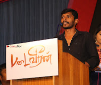 Padaiveeran Tamil Movie Audio Launch Stills  0036.jpg