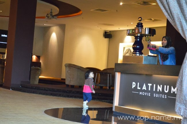 Platinum Movie Suites