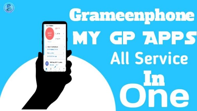 Grameenphone My Gp Apps (All Service In One)