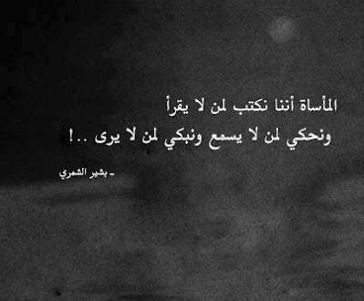 صور حزينة 2021 خلفيات حزينه صور حزن 5