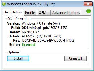 Windows 7 loader активатор скачать.