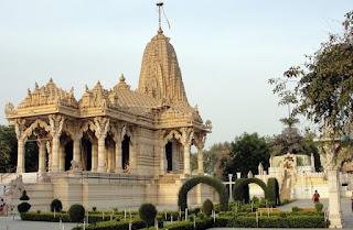 Sirohi District, Rajasthan Recruitment