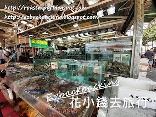 西貢海鮮套餐