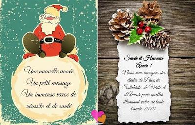 Carte virtuelle gratuite à envoyer pour souhaiter une bonne année