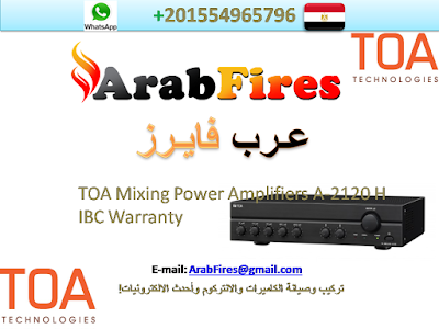 TOA Mixing Power Amplifiers A-2120 H IBC Warranty