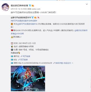 the last summoner anime chino