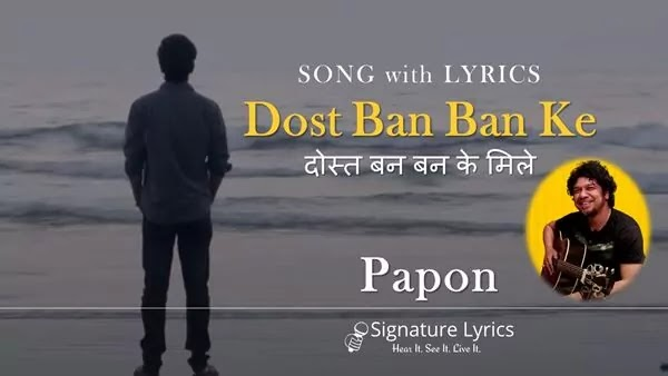 दोस्त बन बन के Dost Ban Ban Ke Lyrics - Papon