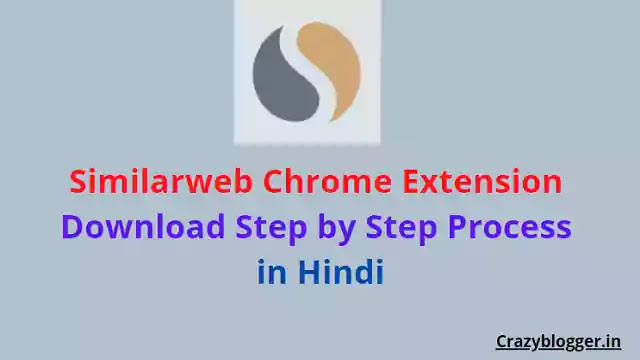 How to Download Similarweb Chrome Extension Tool
