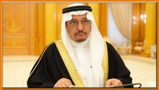 اعفاء عميد كلية الشريعة جامعة الامام محمد بن سعود بالرياض