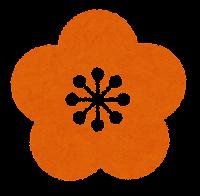 梅の花のマーク(オレンジ)