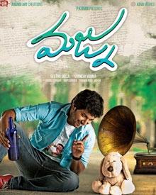 Majnu (2016) Telugu Movie DVDScr 350MB