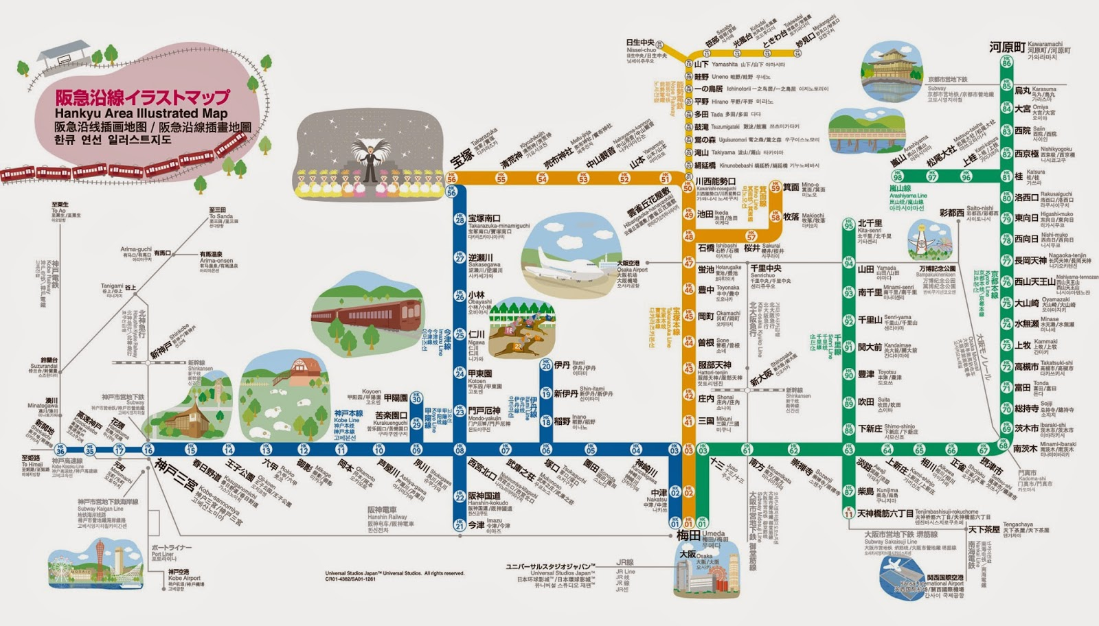 Going Japan – Kyoto Tourist Attractions Map