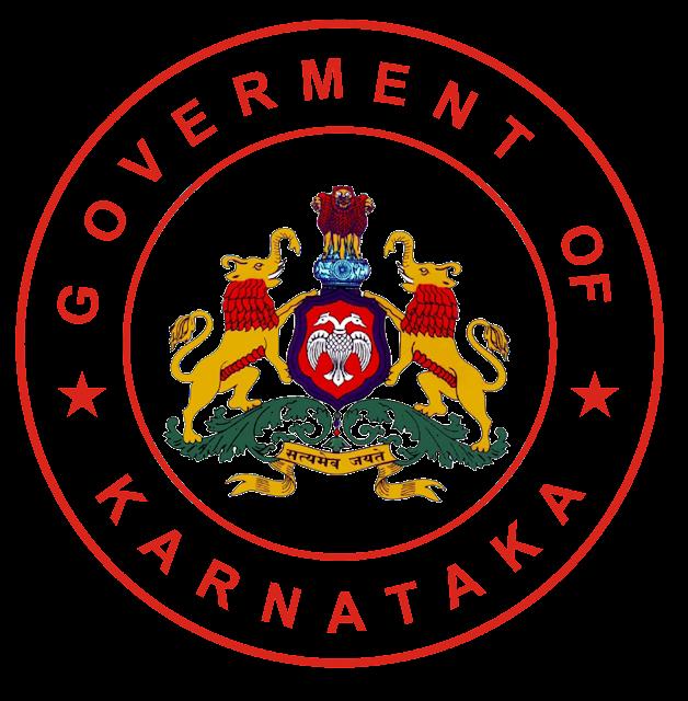 Karnataka Land Records Recruitment landrecords.karnataka.gov.in