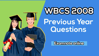 WBCS 2008 previous years question