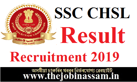 SSC Combined Higher Secondary Level (CHSL) Result 2019