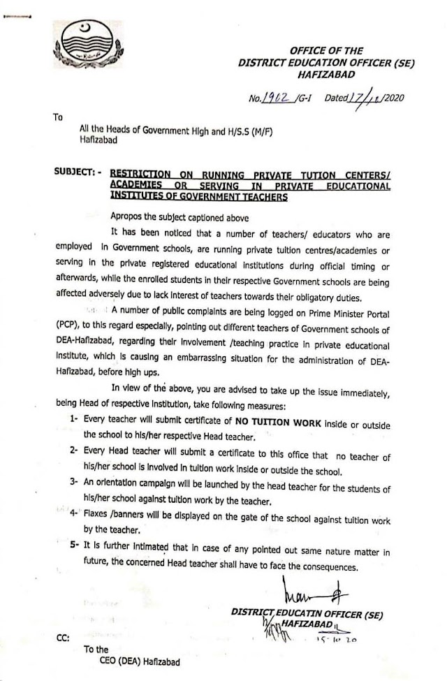 RESTRICTION ON RUNNING PRIVATE TUITION CENTERS / ACADEMIES BY GOVERNMENT TEACHERS