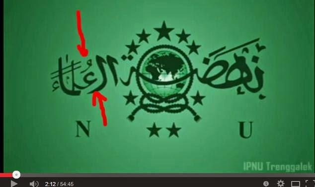 Logo NU yang salah.
