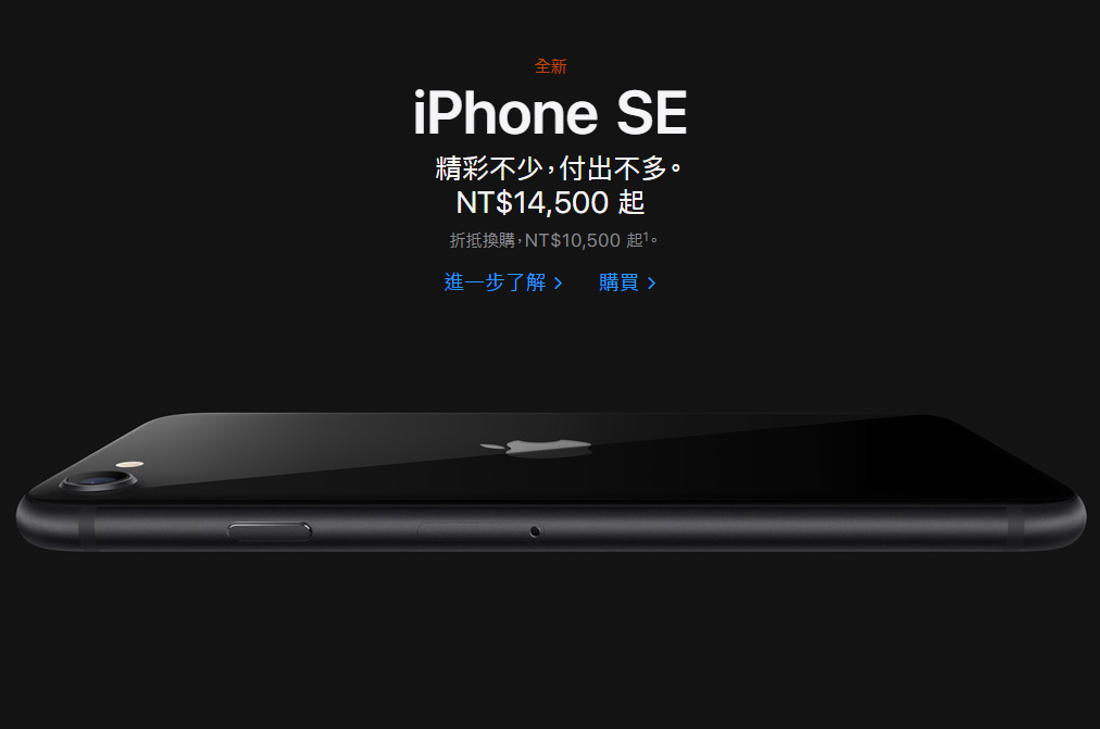 new-iphone-se-targets-android
